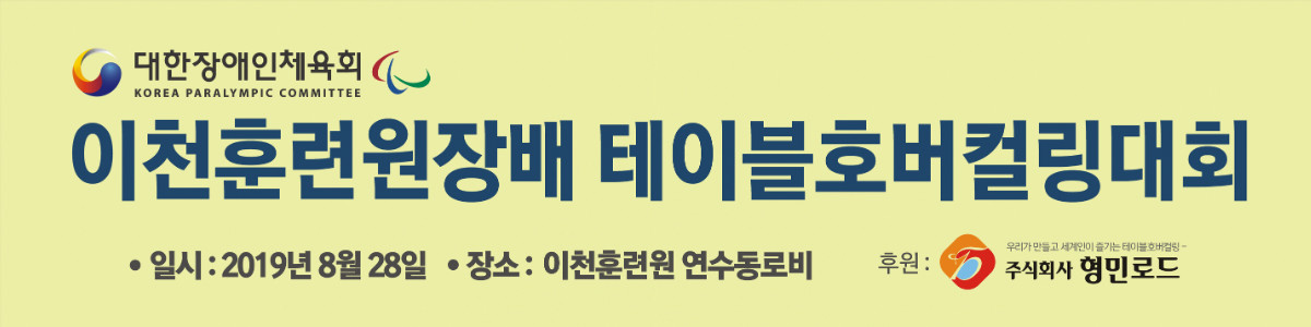 현수막--.jpg